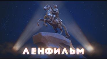 Путин приостановил приватизацию «Союзмультфильма» и «Ленфильма»