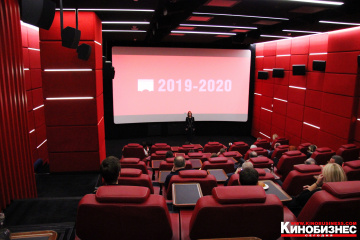 Capella Film представила кинотеатрам и СМИ свои фильмы до лета 2020 года