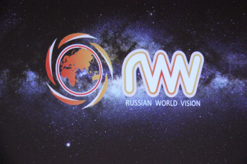 «Российский кинобизнес 2019»: Презентация компании Russian World Vision