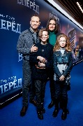 Vpered_Moscow premiere_Anatoliy Beliy s semyey_1_новый размер