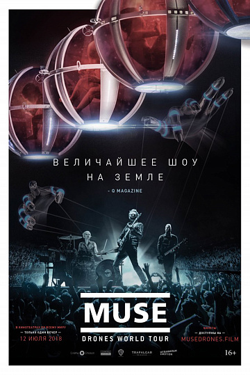 Постер: MUSE: DRONES WORLD TOUR
