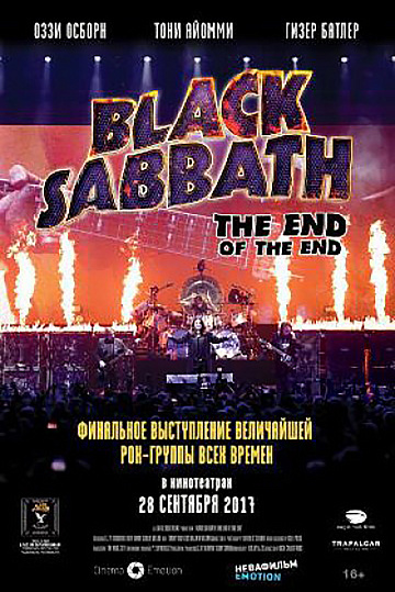 Постер: BLACK SABBATH: THE END OF THE END